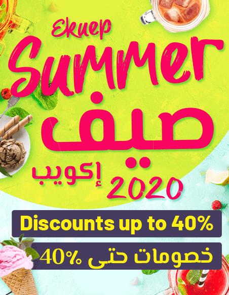 Buy Refrigeration Clearance in Saudi Arabia, Bahrain, Kuwait,Oman