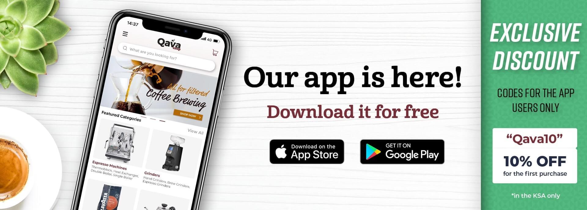 Qava app
