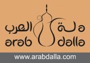 Manufacturer - Arab Dalla