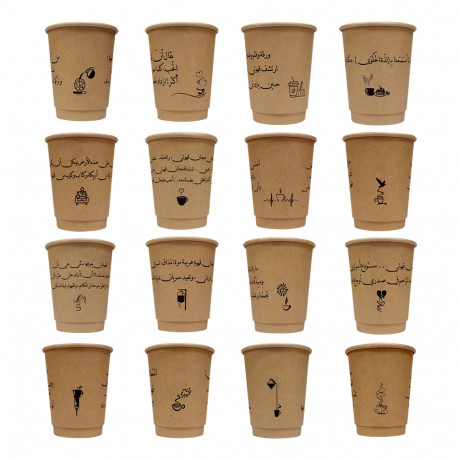 Craft Paper Cup - 16 designs Double Wall 8 ounce Coffee Poetry – 150 cups & lids