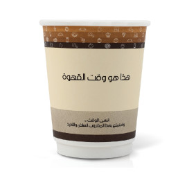 8 ounce Double Wall Paper Cup Coffee Time - 500 pieces