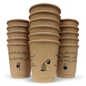 8 ounce Craft Paper Cup Double Wall Coffee Poetry – 500 pieces