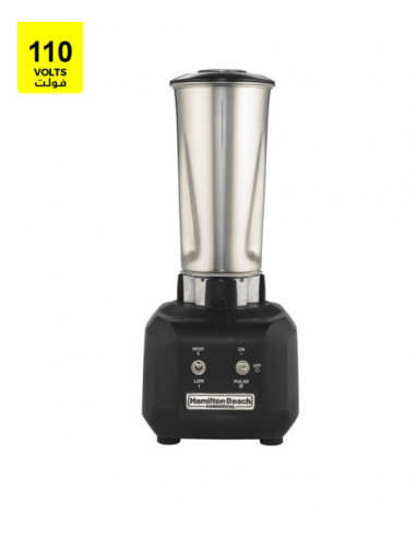 Hamilton Beach HBB250S Rio Bar Blender 120V